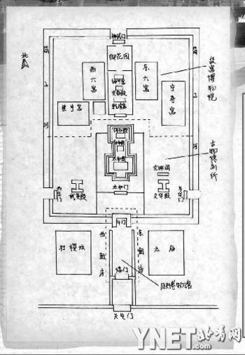 手绘地图/陈溥
