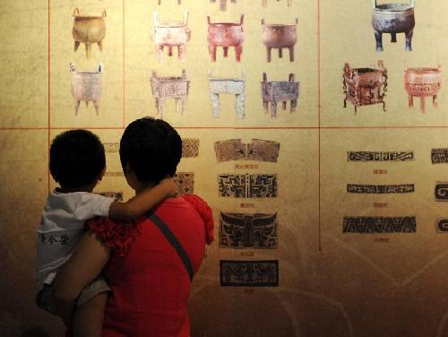 鲁鱼豕亥 关于马的四字成语与造句图片
