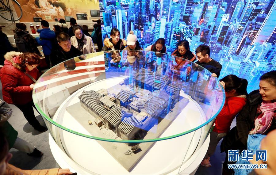 """(社会)(1)""""伟大的变革——庆祝改革开放40周年大型展览""""累计参观人数接近250万"""