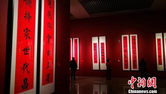 """""""戊戌新章——国博春联展""""在中国国家博物馆开幕"""