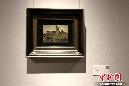 143幅藏品讲述中国油画百年轨迹