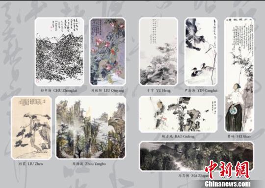中国唐诗主题画展走进荷兰推介中国文化