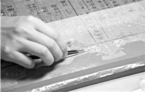 重庆时时彩开奖结果:古籍修复师的匠心与传承:让时光倒流,让古书复活