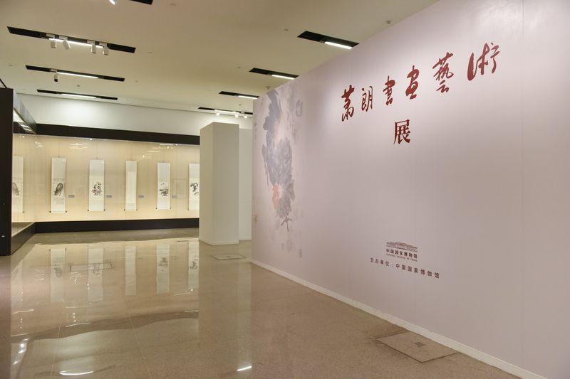 展厅实景图片