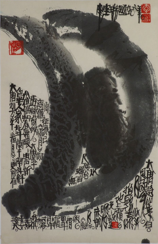 展览同时展出老一代画坛巨擘与李宝瑞的部分通信