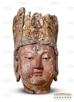 彩绘木雕观音菩萨头像